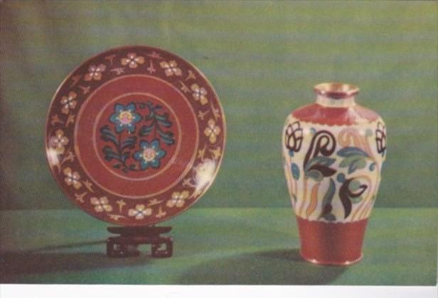 Cloisonne Plate & Vase From Peking China