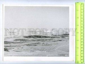 229827 Soviet Antarctic Station Molodezhnaya photo