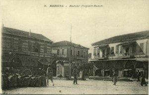 turkey, MERSIN MERSINA, Marché, Yoghourt-Bazar (1910s) Postcard