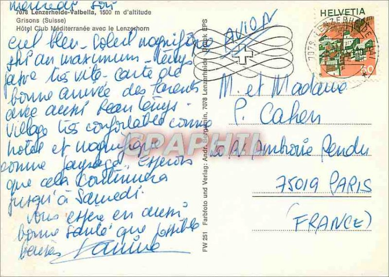 Postcard Modern Lenzerheide Valbella altitude of Grisons Switzerland
