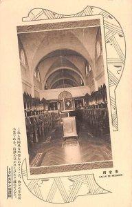 Salle de Reunion Japan Unused