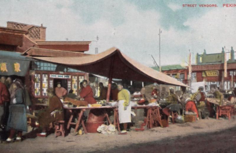 Pekin Peking Street Traders Antique Chinese Markets Postcard