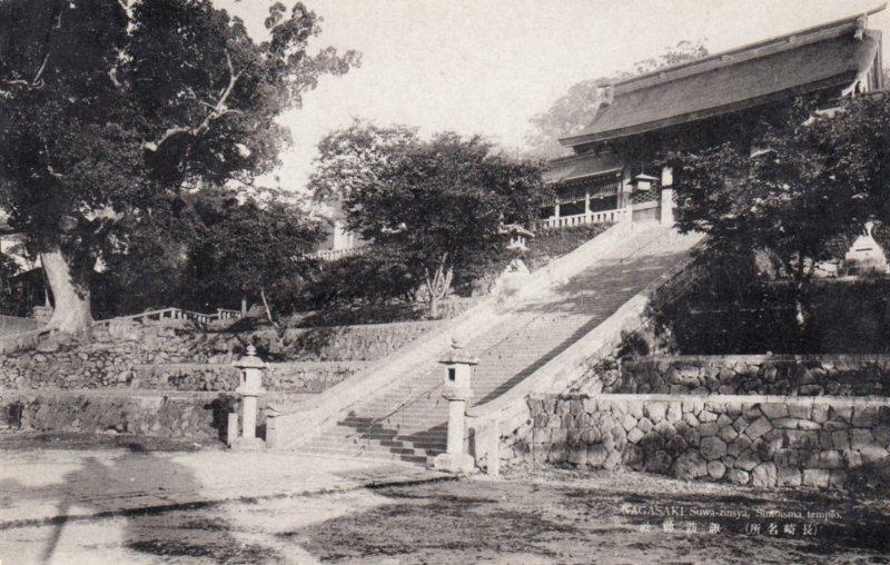 NAGASAKI , Japan , 00-10s ; Suwa-zinsya