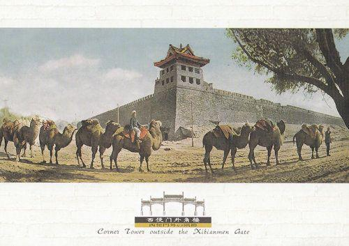 Corner Tower Outside Xibianmen Gate Peking Chinese Postcard