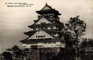 CPA The Majestic Castle-Tower Looked up in the sky, Osaka JAPAN (726408)