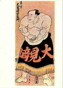 Sumo Wrestler Omisaki Otoemon by Shun'ei Japanese Ukiyo-e Art Postcard