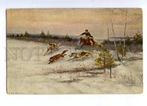152321 FOX HUNT Hunter BORZOI Horse by VOROSHILOV vintage PC