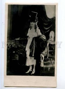 243506 Mary PICKFORD American MOVIE Actress TOP HATS Photo
