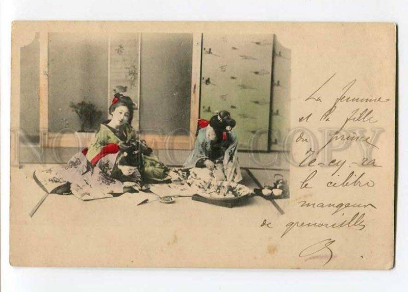 3029401 JAPAN YOKOHAMA GEISHA girl tea ceremony Vintage PC
