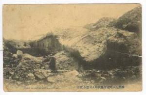 Fort Of Break, Keekwanshan, Japan, 00-10s