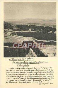 Modern Postcard The Acropolis of Mycenae