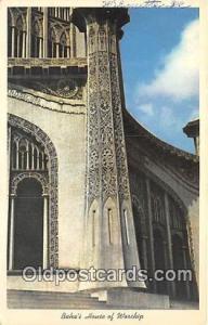 Churches Vintage Postcard Wilmette, IL, USA Vintage Postcard Baha'I House of ...