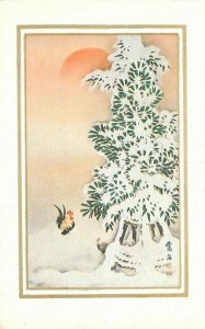 Japan 1920s Artist Rooster Christmas Tree Postcard 21-9870