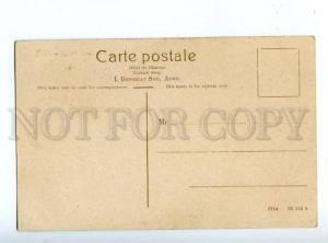 147258 Yemen ADEN Steamer Point Vintage postcard