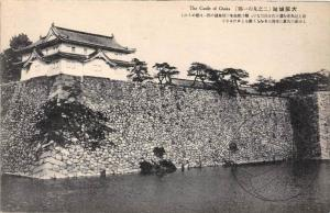 The Castle of Osaka