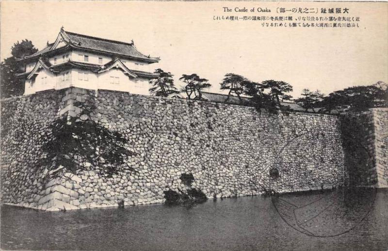 The Castle of Osaka