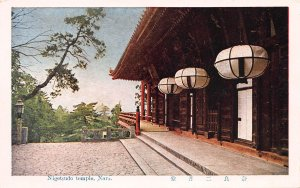Nigetsudo Temple, Nara, Japan, Early Postcard, Unused