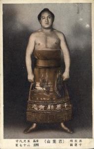 Sumo Wrestling Postcards Old Vintage Antique Post Card Sumo Wrestling Postcar...