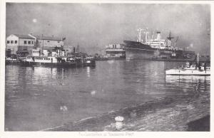 YOKOHAMA, Japan, 1940s; The Center Pier