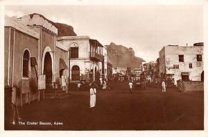 Yemen Aden The crater Bazaar, animated, real photo