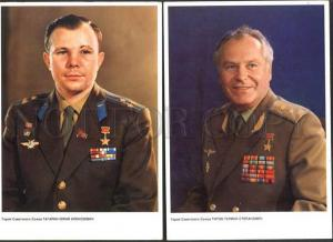 031091 Russian SPACEMEN Collection of 50 BIG photo color PC