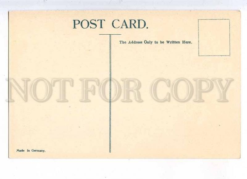 231943 FIJI Coat of arms STAMPS MAP Vintage Zieher postcard