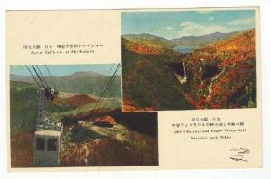 2Views, Aerial Gab'e-car At Akechidaira, Lake Chuzenji & Kegon Water-Fall, Na...