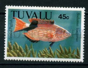 509686 TUVALU fish surcharge stamp