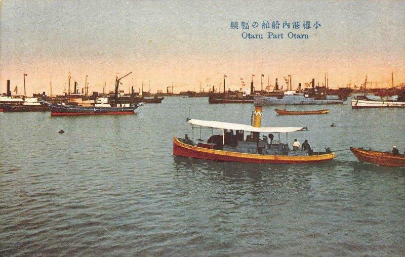 Otaru Part Otaru Ships Boats Japan c1910s Vintage Postcard