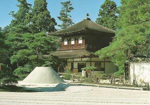 Postal 51961: KYOTO - Templo Ginkaku-Ji