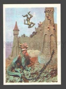 093578 Charming DRAGON & Knight near Castle Old Russian PC