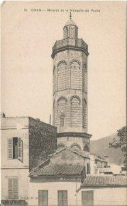 Oran Minaret de la Mosquee du Pachu Pasha Paris France French Mosque Vintage