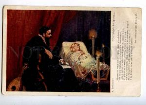 258530 Father w/ DEAD Daughter COFFIN by SETKOWICZ Vintage PC
