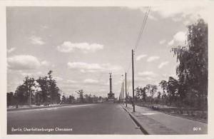 RP, Charlottenburger Chaussee, Berlin, Germany, 1920-1940s