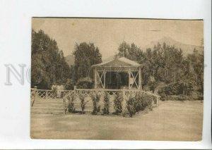 3186324 ASHGABAT TURKMENISTAN Firyuza Park Vintage GIZ #16