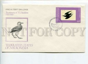 3003027 Micronesia. Birds two FDC.#3027