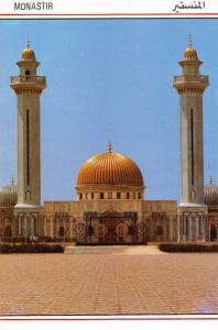 Tunisia Monastir Mausolee Bourguiba