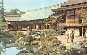 Japan Old Vintage Antique Post Card Pan Am, Samboin Temple Gardens Kyoto Unused