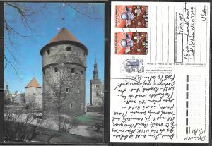 1991 Estonia, Tallin, mailed with USSR stamps to USA