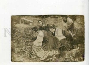 3169540 UKRAINE Women Garden by GAVRILTSEV old LAPIN Exhibition
