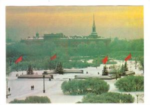 The Field of Mars, Leningard , Russia, 50-70s