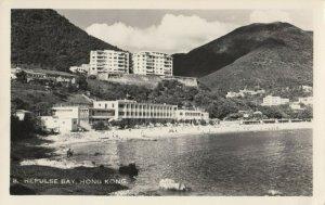 RP: HONG KONG , China , 1930s ; Repulse Bay