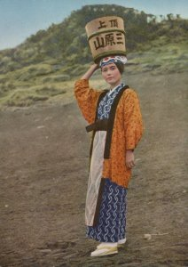 Anko Living in Ohshima Island Vintage Postcard