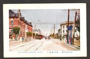 View Main St HIROKOJI NAGOYA JAPAN Postcard PC Carte Postale PC Japanese