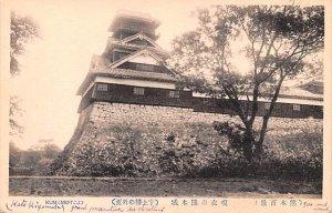 Kumamotojo Japan Unused