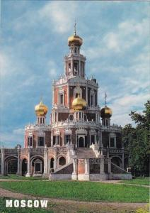 Russia Moscow Church Of The Intercession At Fili