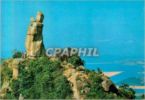 Postcard Modern Amah Rock The Mentioned in Local Folklore