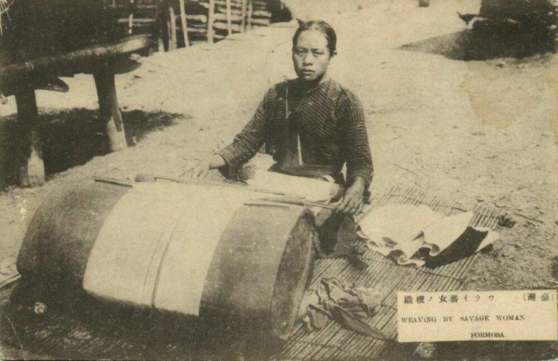 formosa taiwan, Native Woman Weaving (1910s) Postcard