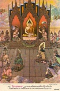BUDDHA  PREACHING ABHIDHAMMA TO HIS MOTHER