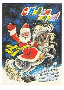 Modern Card Santa Claus Non Postcard